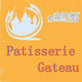 Patisserie Gateau