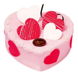 pink heart cake $39.99